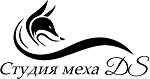 DS Furs - меховое ателье